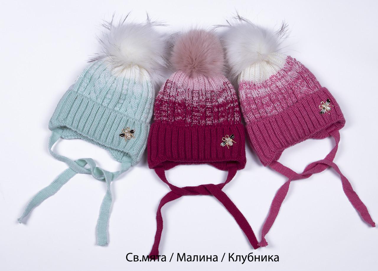 059 Детская шапка Акварель. Зимняя, флис. р.48-52. 2-5 лет. Св.мята, малина, пудра+молоко, клубника