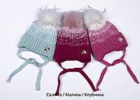 059 Детская шапка Акварель. Зимняя, флис. р.48-52. 2-5 лет. Св.мята, малина, пудра+молоко, клубника, фото 1