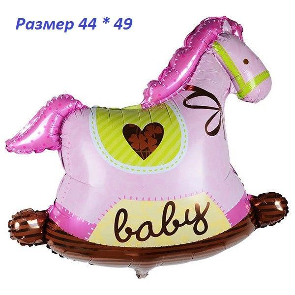 Фольгированный воздушный шарик Лошадка - качалка розовая 44 х 49 см
