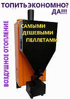 Воздухогрейный пеллетный котёл Илмакс air-1 горелка, бункер и турбина