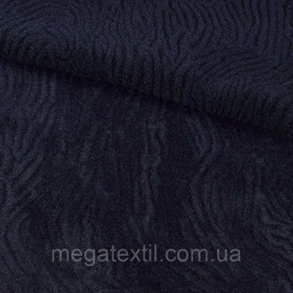 Хутро штучне мутон з тисненням синє темне, ш.150 (21582.006)