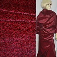 Мех искусственный коротковорсовый красный с черным леопардом ш.150 (21584.001)