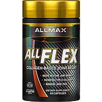 "ALLMAX Nutrition, Advanced AllFlex, формула для суставов ""все в одном"", 60 капсул"