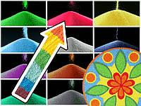 Цветной песок Розовый 400г 9140023-3