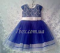 Детское платье бальное Марго 3-4 года Синее Опт и Розница, фото 1