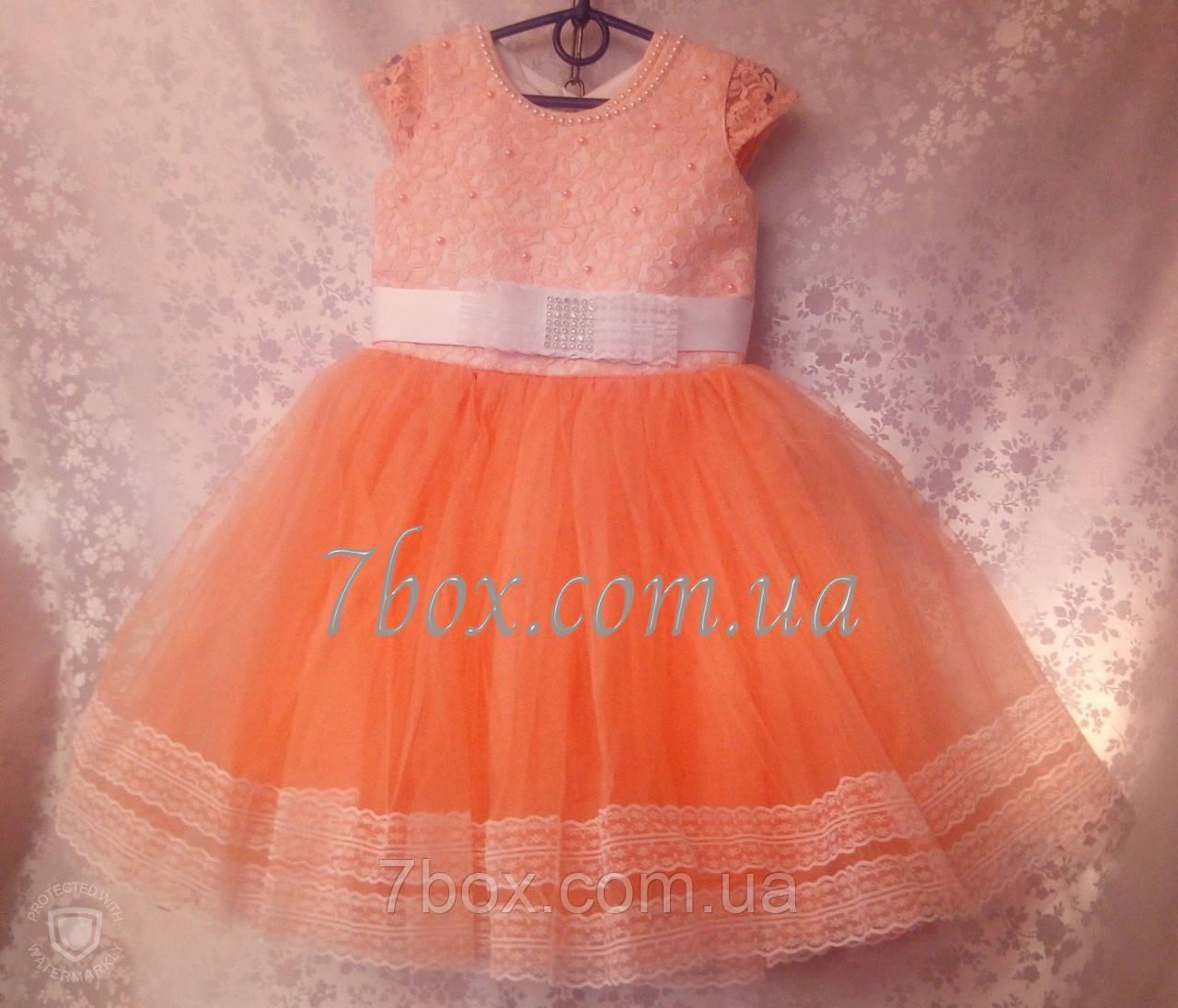 Детское платье бальное Марго 3-4 года Персик