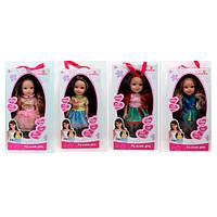 Кукла Сказочная Красавица Большая 36 см Подарочная Качество HX555-1-2-3-4, 011594