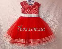 Детское платье бальное Марго 3-4 года Красное, фото 1