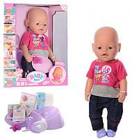Пупс Baby Born 8020-467