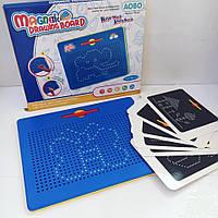 Магнитный планшет для рисования Mag Pad 31×25,5×1,2 см (714 шариков)