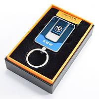 🔝 Зажигалка брелок спиральная, BMW, Синяя, электрозажигалка от USB аккумуляторная | 🎁%🚚