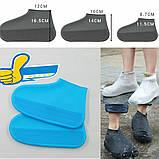 Силиконовые бахилы от дождя и грязи на обувь Waterproof silicone shoe cover, чехлы на обувь, фото 6