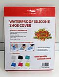 Силиконовые бахилы от дождя и грязи на обувь Waterproof silicone shoe cover, чехлы на обувь, фото 5