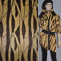 Мех искусственный коротковорсовый желтый с коричневым абстрактным рисунком ш.150 ( 21614.002 )