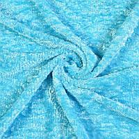 Велюр (травка) голубая (21616.001)
