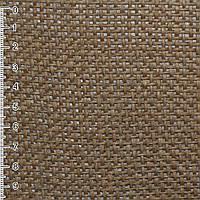 Рогожка з целюлози на флізеліні коричнева, ш.150 (21701.001)