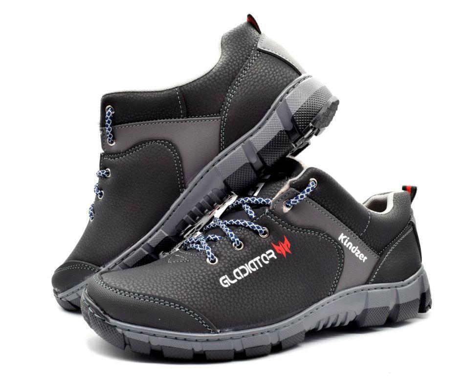 Кросівки чоловічі зимові прошиті