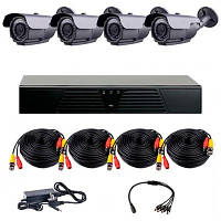 Комплект HD видеонаблюдения на 4 камеры CoVi Security HVK-3004 AHD PRO KIT