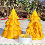"""Рождественская восковая свеча """"Вертеп"""" из натурального пчелиного воска, фото 2"""