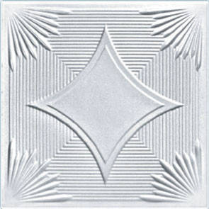 Плита потолочная белая Формат арт. 0802