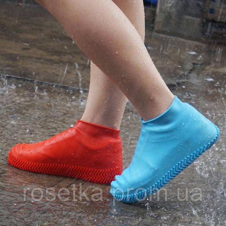 Силиконовые бахилы от дождя и грязи на обувь Waterproof silicone shoe cover, чехлы на обувь