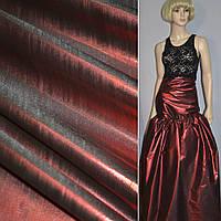Парча червона з чорним відливом, гладка ш.150 (21906.002)