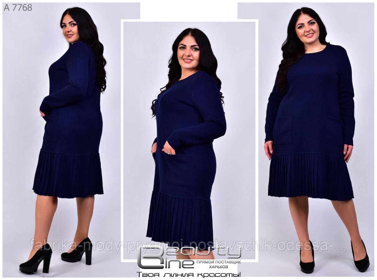 Женское осенне платье Линия 46 -60 размер №7768