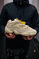 Кроссовки мужские Adidas Yeezy 500 Super Moon Yellow