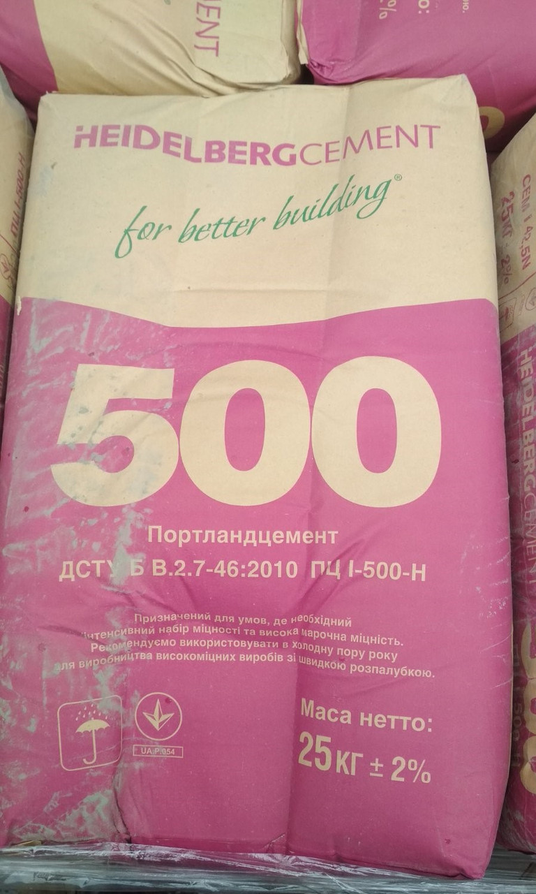 Цемент ПЦ-I-500-Н Heidelberq Cement 25 кг