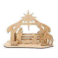 Набор заготовок на подставке Рождественский вертеп 26*7*18,5см, фанера