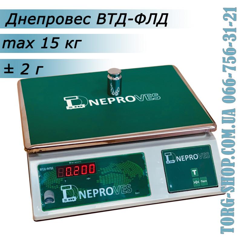 Фасувальні ваги Днепровес ВТД-ФЛД (ВТД-15ФЛД)