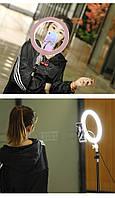Профессиональная кольцевая LED лампа 26см, кольцевой свет для визажиста, блогера