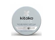 Kitoko Arte Texture Perfect Soft Clay Моделююча глина напівматова для волосся, 75 мл