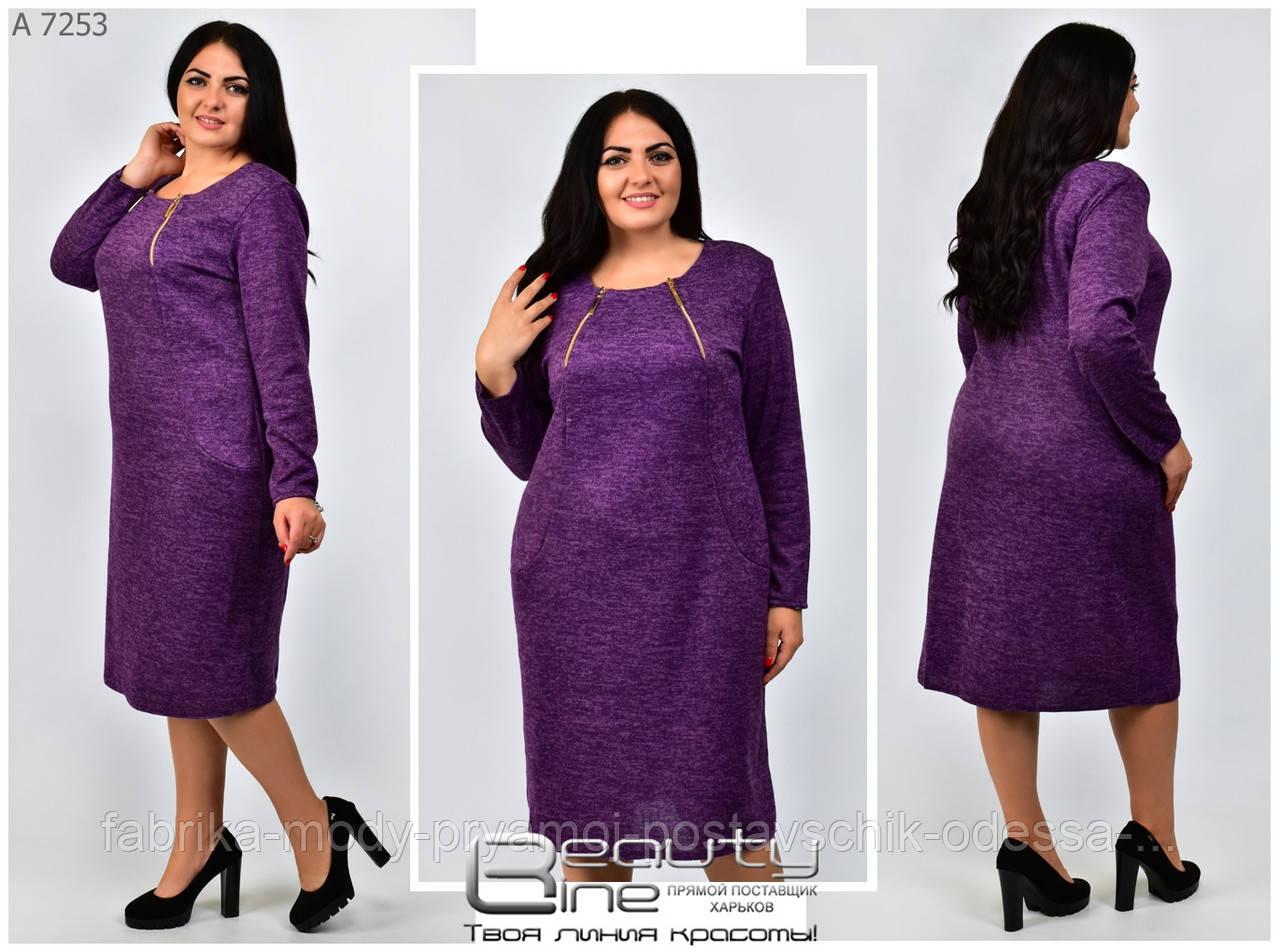 Женское осенне платье Линия 52-62 размер №7253