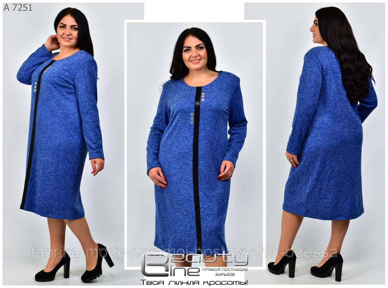 Женское осенне платье Линия 52-62 размер №7252