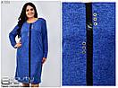 Женское осенне платье Линия 52-62 размер №7252, фото 2