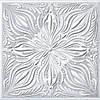 Плита потолочная белая Формат арт. 3202