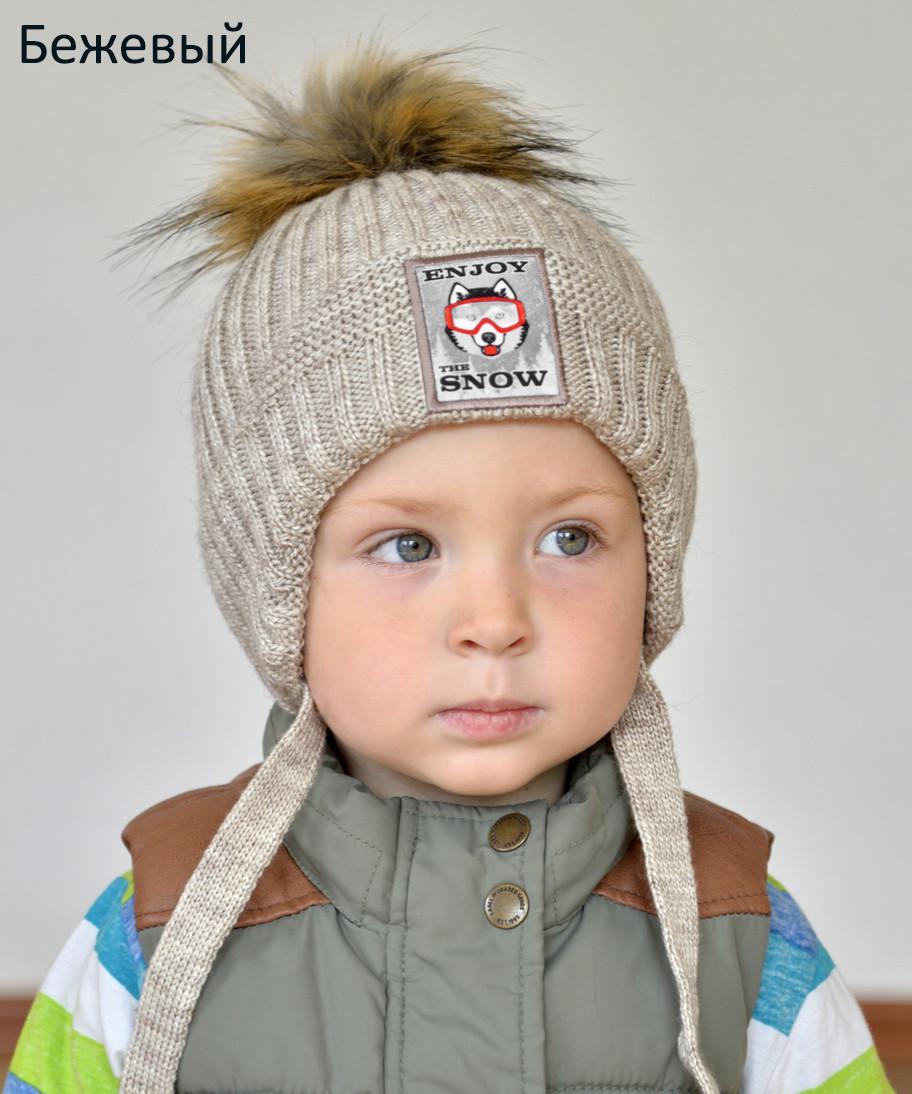 Хаски, шапка для мальчика на флисе. р. 45-49 (1-2,5 года) Голубые, т.синие, бежевый,св.серый