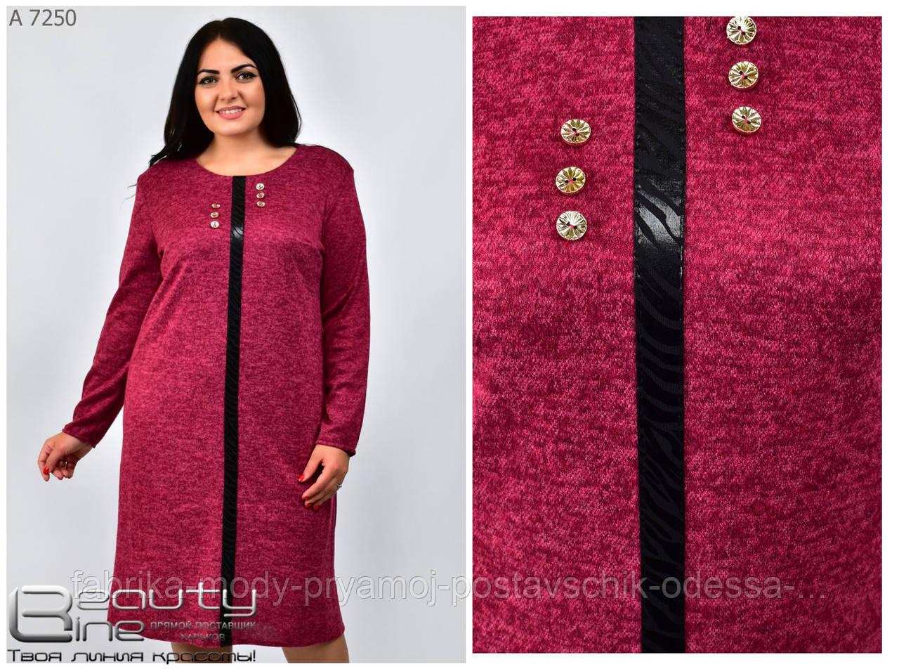 Женское осенне платье Линия 52-62 размер №7250