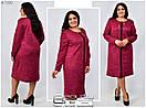 Женское осенне платье Линия 52-62 размер №7250, фото 2