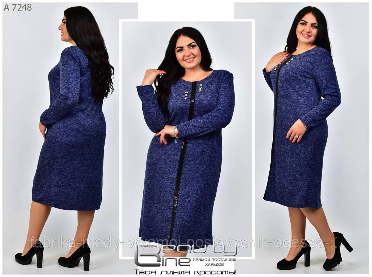 Женское осенне платье Линия 52-62 размер №7248