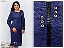 Женское осенне платье Линия 52-62 размер №7248, фото 2