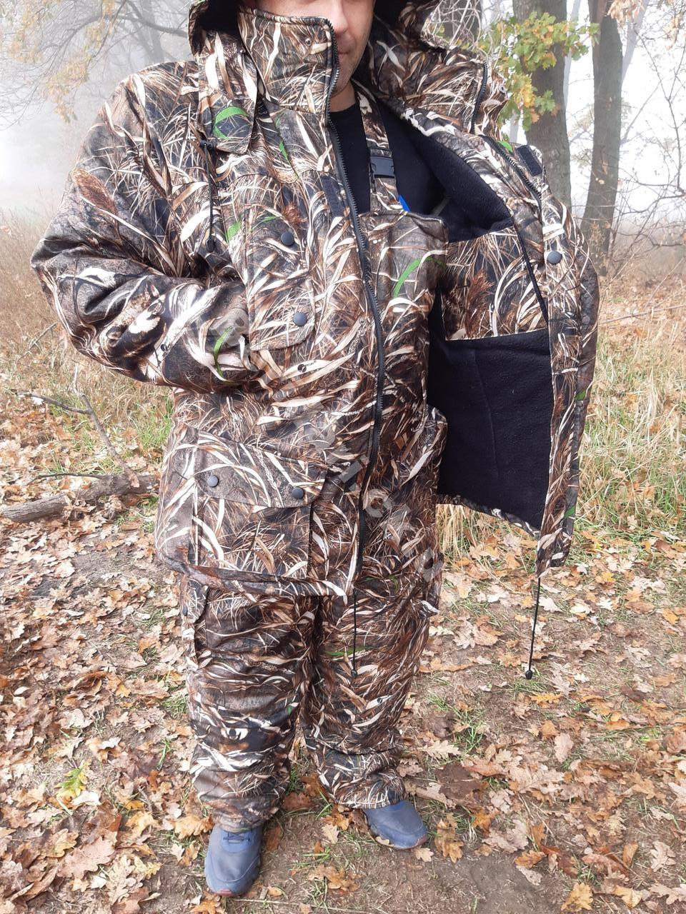 Зимовий костюм жовтий Очерет .-30 ,комфортний і теплий ,для риболовлі та полювання