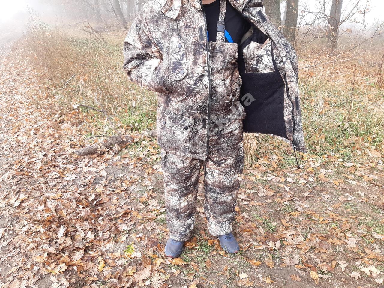Зимовий костюм Строкатий орел .-30 ,комфортний і теплий ,для риболовлі та полювання