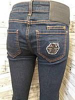 Женские темно-синие джинсы AMN