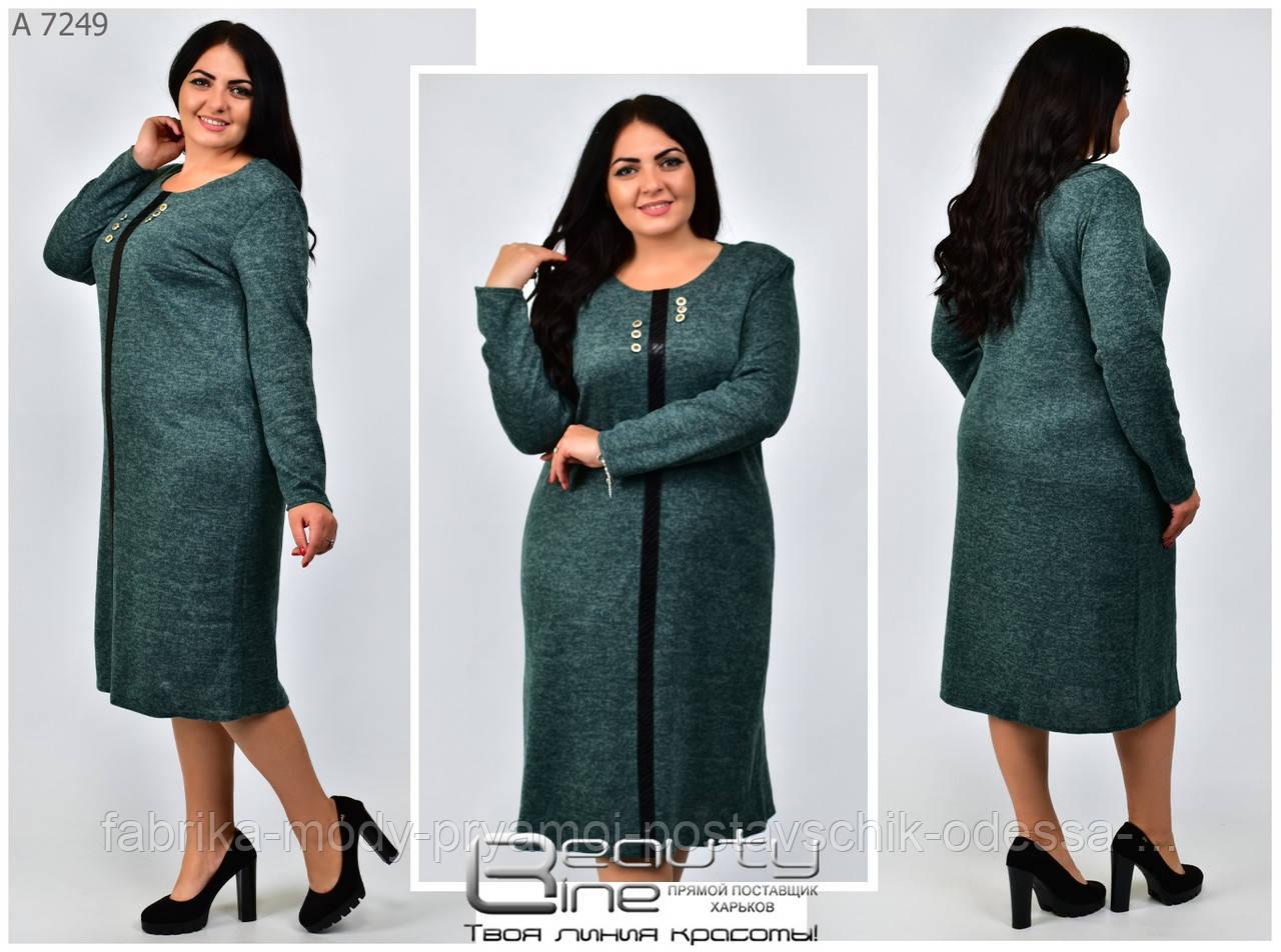 Женское осенне платье Линия 52-62 размер №7249