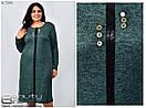 Женское осенне платье Линия 52-62 размер №7249, фото 2