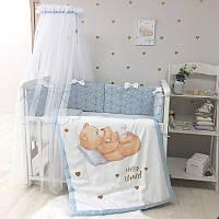 Дитяча постіль Маленька Соня Happy Baby Bear Blue