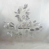 Новогодняя серебряная ветка лавра 60см для новогоднего оформления