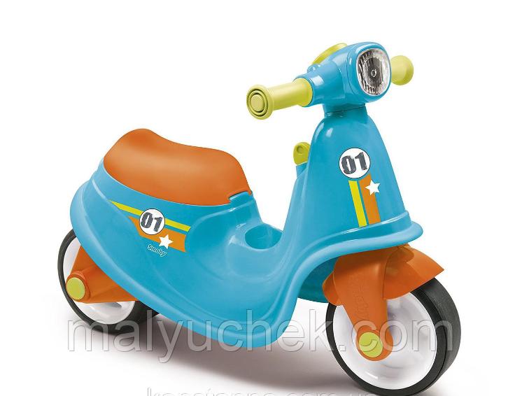 Детский беговел скутер каталка Smoby 721002 ,721003, 721001 Франция